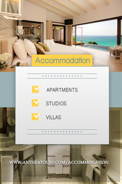 ACCOMMODATION-BOARD